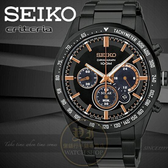 SEIKO 精工criteria巔峰再現太陽能計時 腕錶V175~0DK0K  SSC47