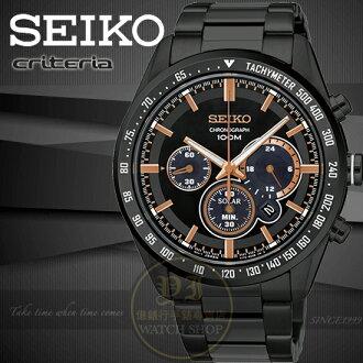 SEIKO日本精工criteria巔峰再現太陽能計時限量腕錶V175-0DK0K/SSC477P1公司貨/禮物