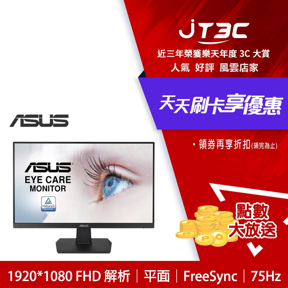 ASUS 27型 IPS 電競螢幕 VA27EHE