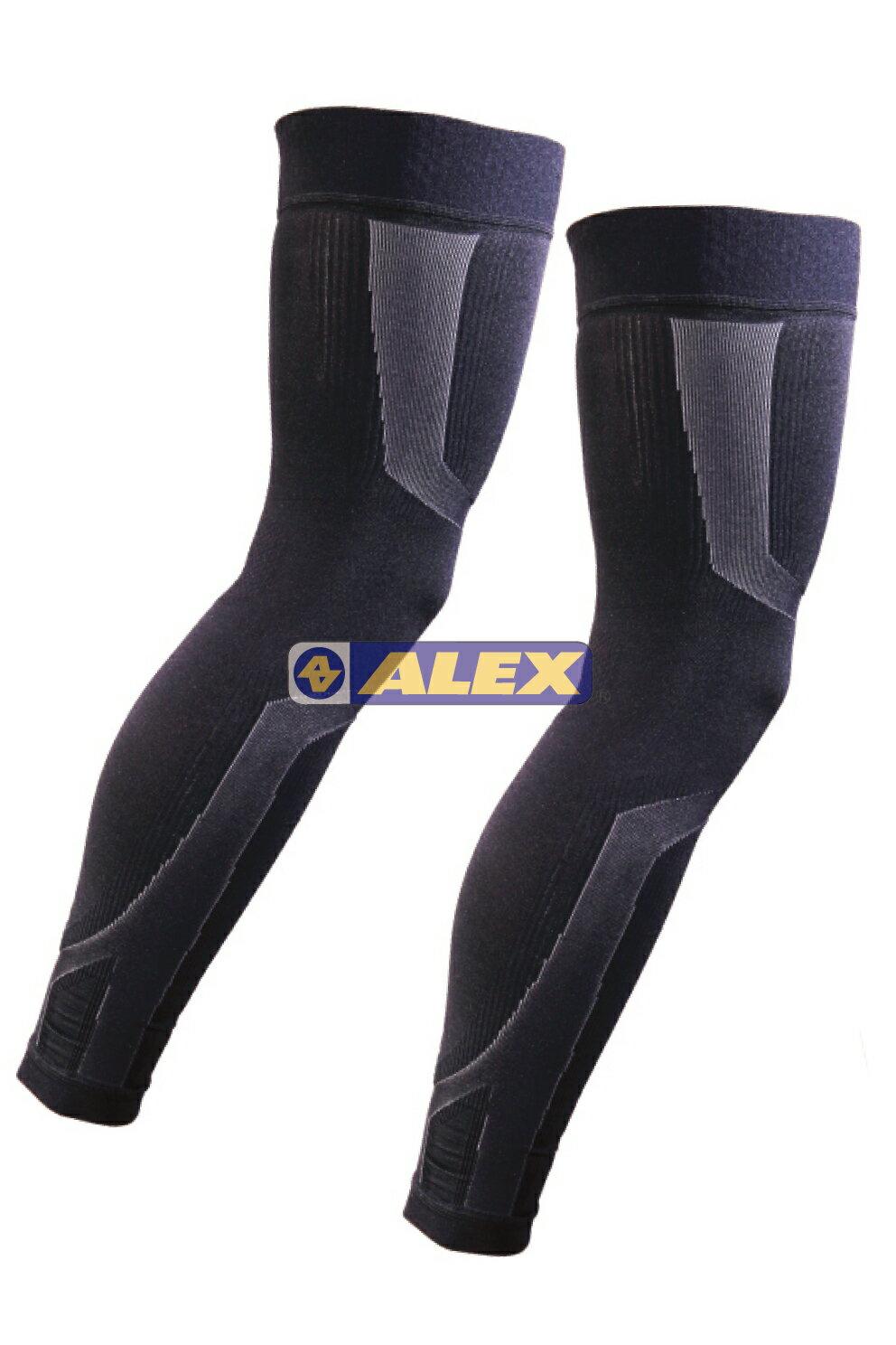 【登瑞體育】ALEX 壓縮全腿套(一雙) T73
