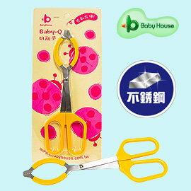 [ Baby House ] 台灣製 愛兒房 Baby Q 不繡鋼 不銹鋼 奶瓶夾【愛兒房生活館】