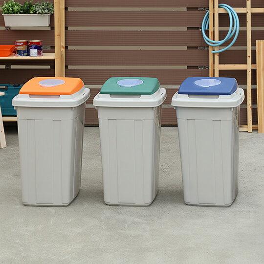 資源回收桶【日式分類附蓋垃圾桶】