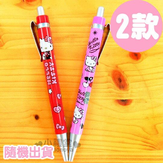 〔小禮堂〕Hello Kitty 銀夾胖自動鉛筆《2款.隨機出貨..紅(吊帶褲)&粉(櫻桃)》增添讀書樂趣