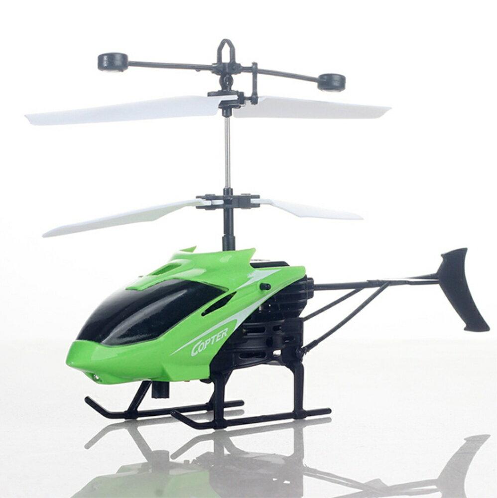 無人機 懸浮智慧迷你感應飛行器無人機遙控小飛機直升機兒童玩具地攤 傾城小鋪 母親節禮物