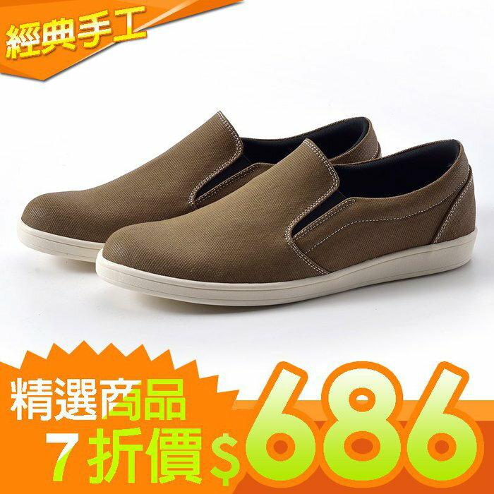帆布鞋~ 7折~上光單寧帆船鞋 單寧布鞋 潮牌休閒男鞋 德比鞋 航海鞋 ~^(5色^)_采