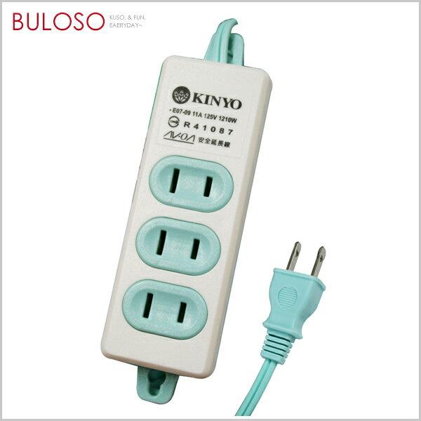 《不囉唆》延長線9呎E07-09 電線/延長線/插座/電源線/擴充插座/掛式(不挑色/款)【A424029】