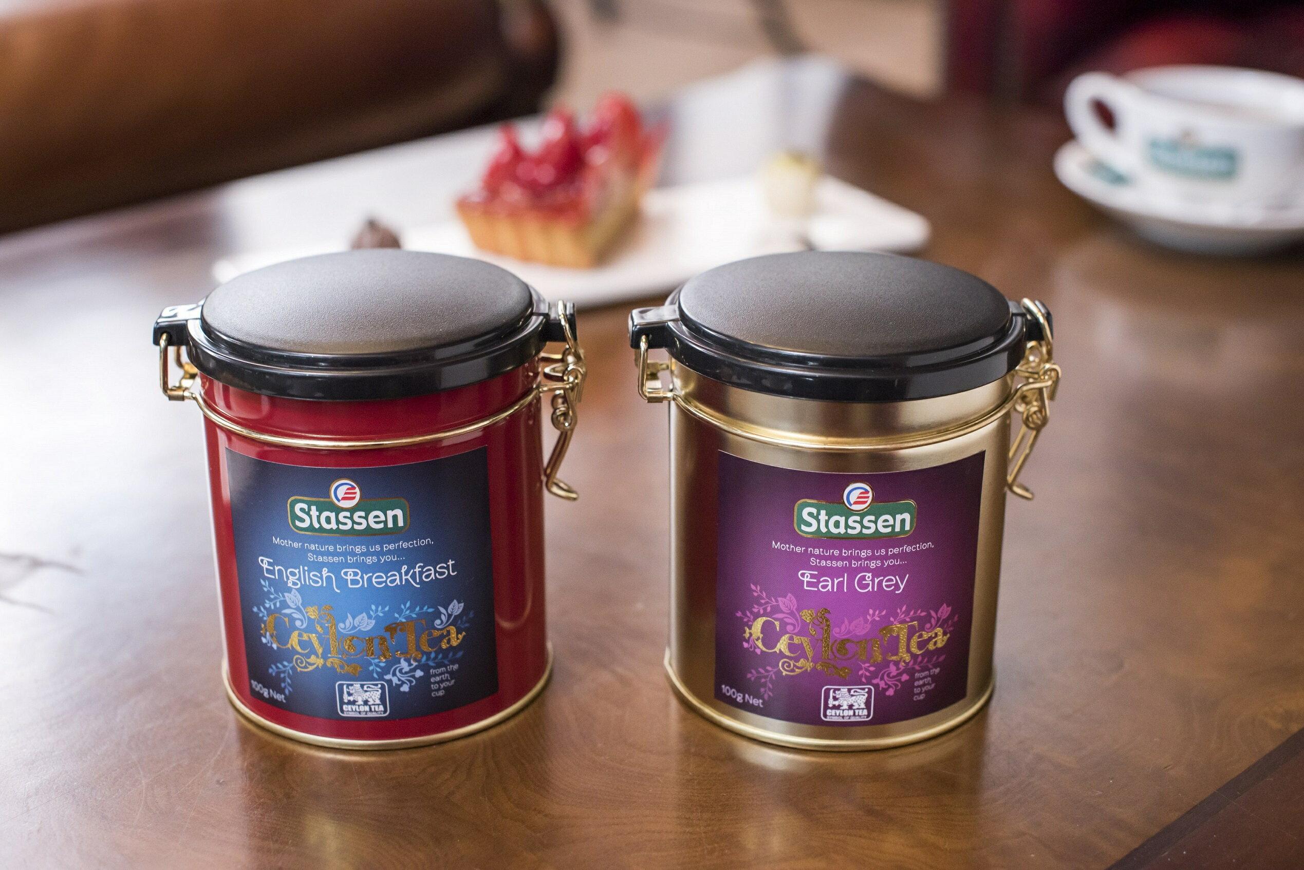 Stassen 司迪生★皇家伯爵茶★【1罐】 1