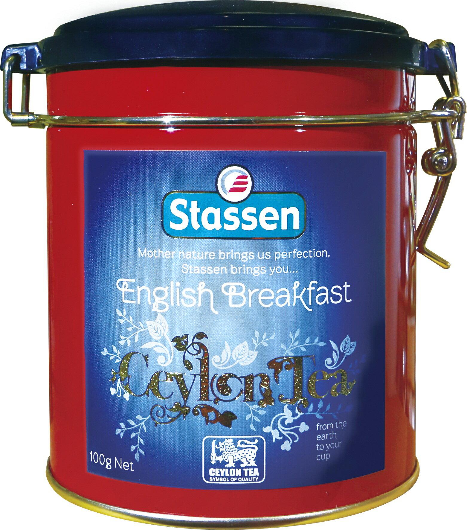 Stassen 司迪生★ 英國早餐茶罐★【1罐】★即期品★