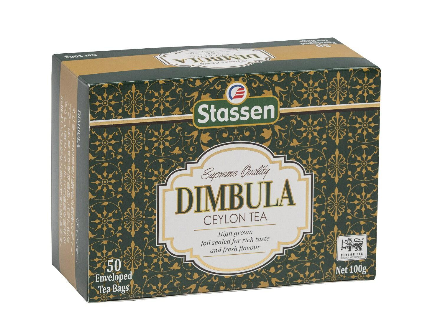 Stassen 司迪生 汀布拉頂級莊園紅茶【50入*1盒】★即期品★