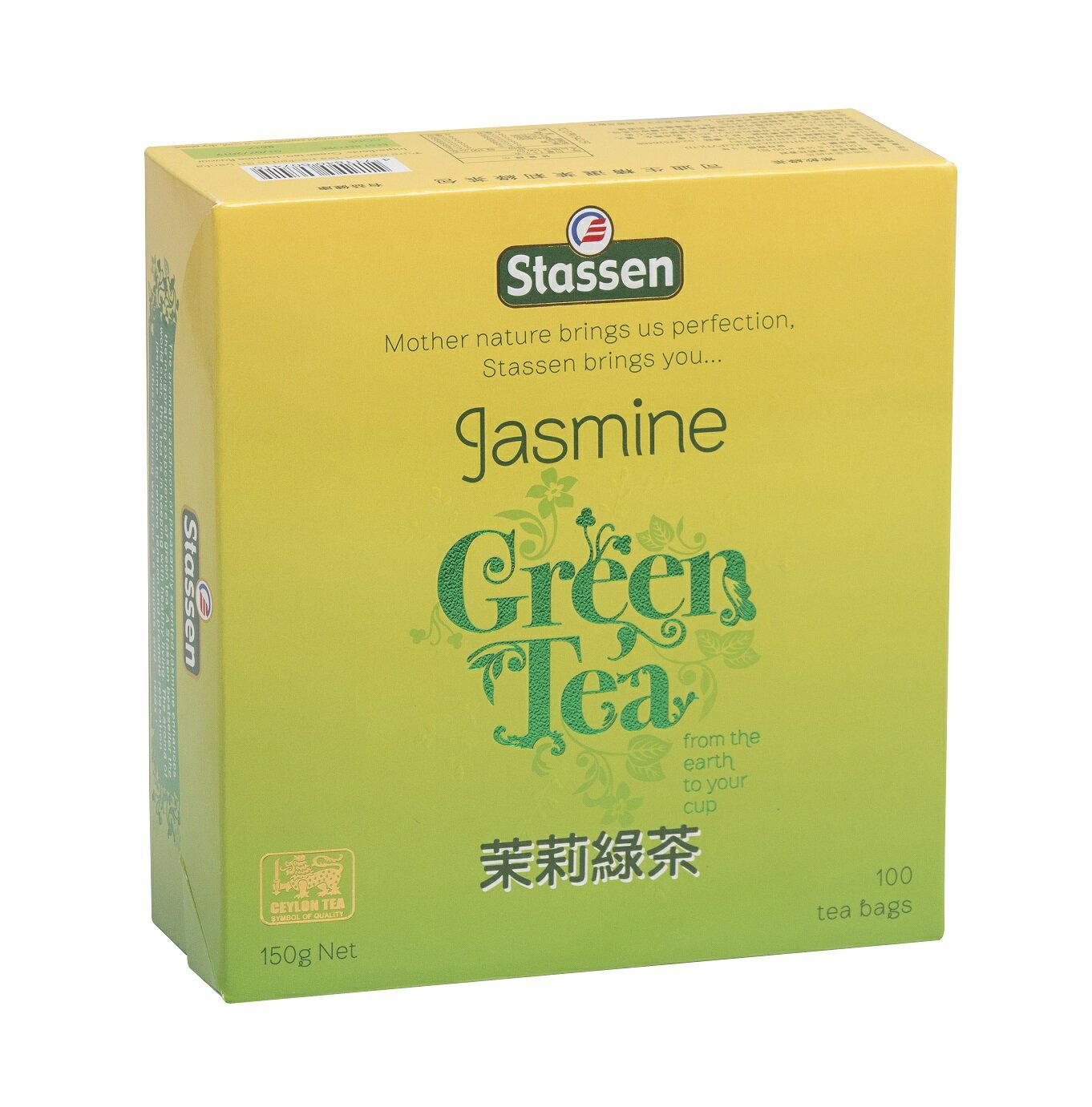 Stassen 司迪生★茉莉綠茶★【100入*36盒】
