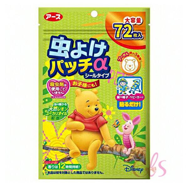 日本迪士尼防蚊貼片72枚入小熊維尼款☆艾莉莎ELS☆