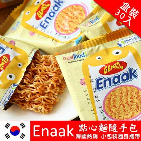 韓國 Enaak 小雞點心麵 (30包入/盒裝)