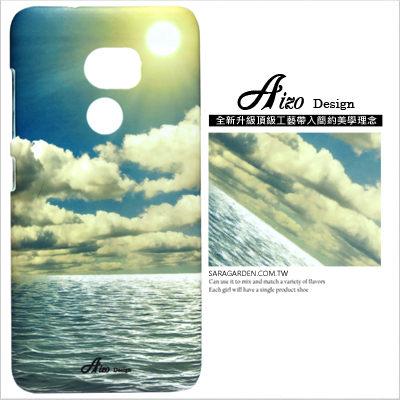 SaraGarden:客製化手機殼HTCU11X10M1010ProA9830626828826820816M9M9+M8保護殼陽光雲彩海