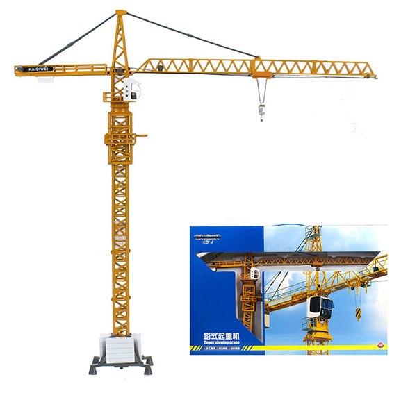 【888便利購】【KDW凱迪威】1:50高仿真合金塔式起重機(625017)(高質量模型)(授權)