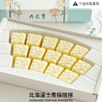 【白色情人節限量版包裝】「日本直送美食」[六花亭] 白雪大地  生巧克力~ 北海道土產探險隊~