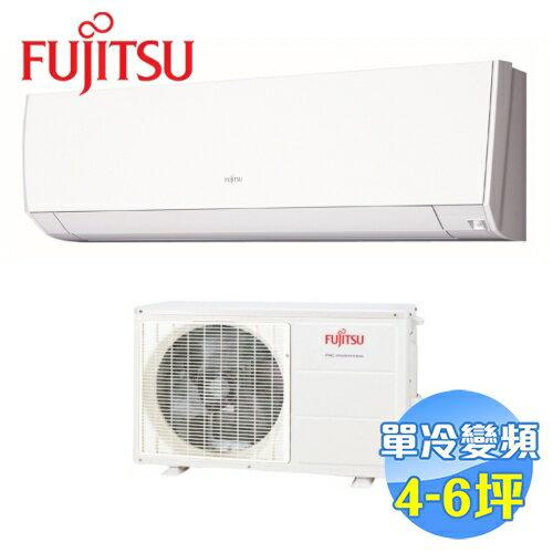 富士通 Fujitsu M系列 單冷變頻一對一分離式冷氣 ASCG-028CMTA / AOCG-028CMTA 【送標準安裝】【雅光電器】
