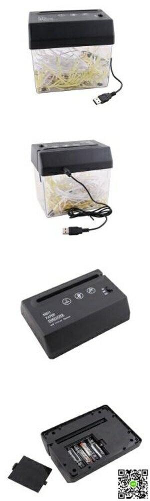 碎紙機 USB電池兩用型電動碎紙機迷你USB碎紙機A4紙 懶人開信刀開信封口  mks阿薩布魯