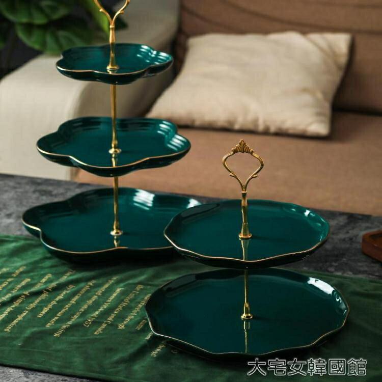 蛋糕架陶瓷水果盤客廳家用糖果盤零食盤創意北歐雙層三層下午茶點心 台灣現貨 聖誕節交換禮物 雙12YJT