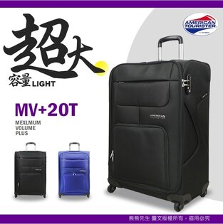 《熊熊先生》新秀麗Samsonite美國旅行者AT超大容量MV+系列行李箱20T旅行箱輕量TSA密碼鎖29吋布箱