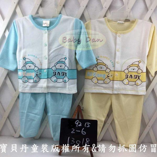 ☆╮寶貝丹童裝╭☆ 台灣製造 可愛 圖案 造型 透氣 舒適 男女寶寶 薄長袖 冷氣房 居家服 現貨 ☆