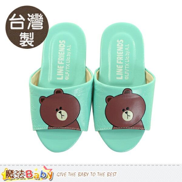 兒童室內拖鞋 台灣製LINE熊大正版 魔法Baby~sh0018