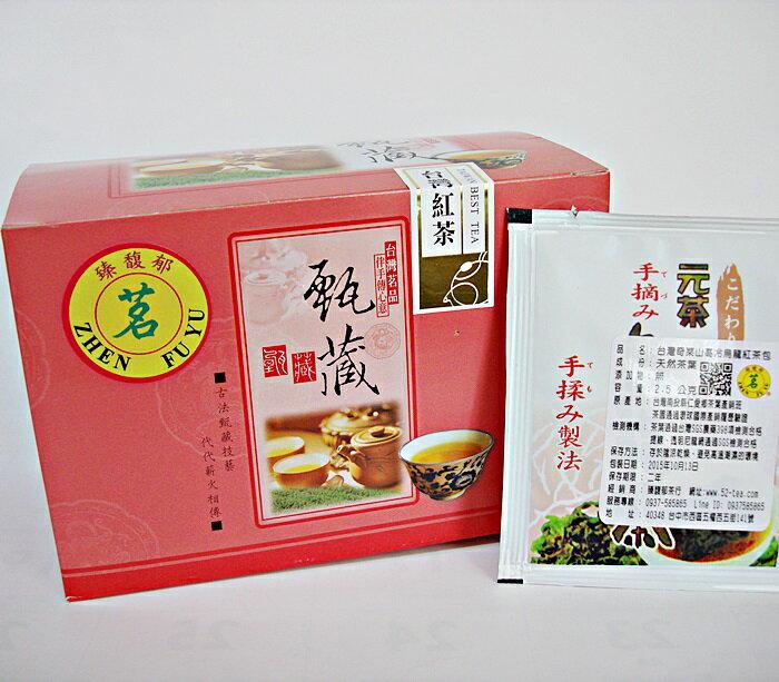 【臻馥郁茶行] 2015年台灣奇萊山高冷烏龍紅茶包 (2.5克*15包) 奇萊山茶園海拔2045公尺,茶農應用生物防治技術於綠色農業。