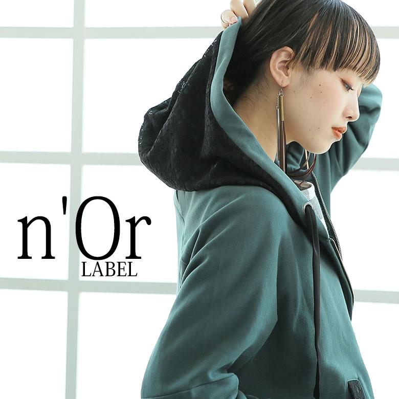 日本osharewalker  /  n'Or 蕾絲拼接休閒連帽外套  /  hen0183  /  日本必買 日本樂天代購  /  件件含運 2