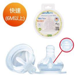 【淘氣寶寶】Pacific Baby 美國寬口徑德製防漏防脹氣奶嘴2入組-快速大圓洞(6個月以上)