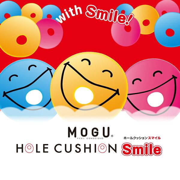 【銀站】日本MOGU微笑舒壓妙用甜圈背墊椅墊坐墊