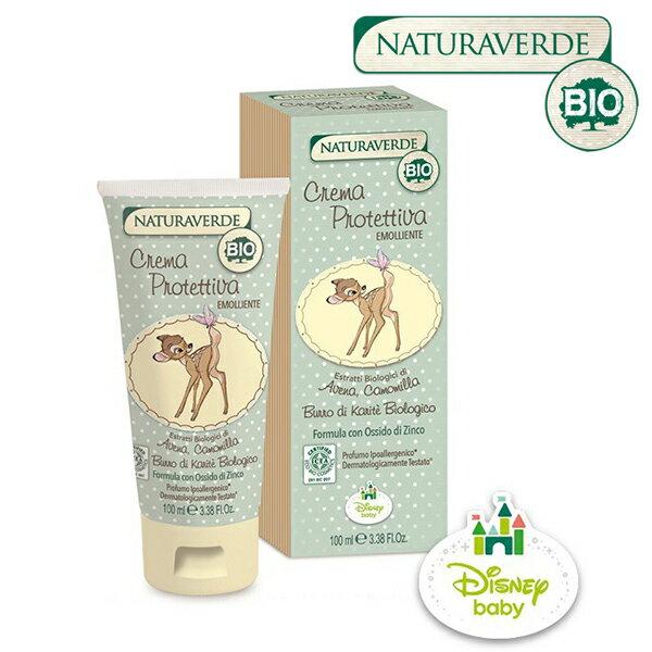 【NATURAVEDE】義大利 自然之綠 迪士尼 小鹿斑比 -洋甘菊舒敏護膚膏 - 100ml - 贈超細柔濕紙巾20抽