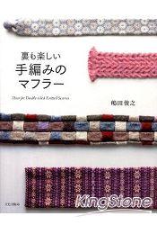 有趣的雙面編織幸運帶 - 限時優惠好康折扣