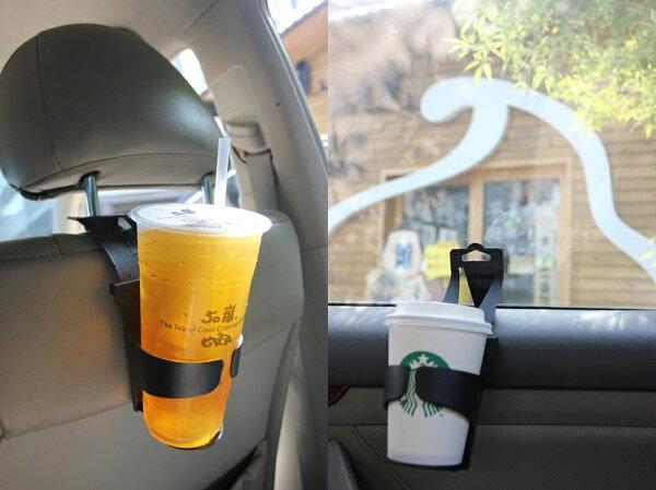 權世界@汽車用品車門頭枕兩種功能掛式飲料架杯架CG-0002