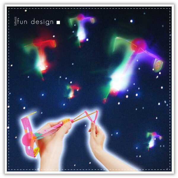 【aife life】Y型彈弓LED竹蜻蜓/夜市熱賣LED高空竹蜻蜓/彈力飛箭/LED發光飛碟/彈力飛空蜻蜓