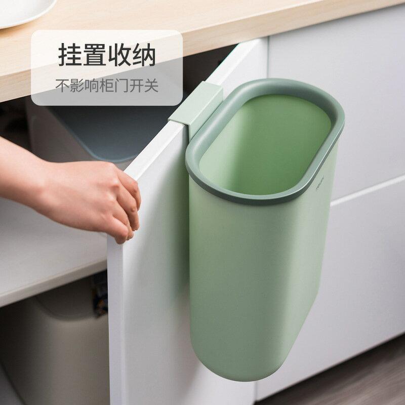 ,免運&垃圾桶 廚房垃圾桶 懸掛垃圾桶 櫥櫃垃圾桶 家用廚房桌面掛置收納垃圾桶 衛生間垃圾桶