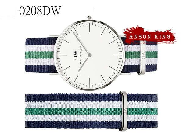 瑞典正品代購 Daniel Wellington 0208DW 銀 尼龍 帆布錶帶 男女錶 手錶腕錶 40MM 2