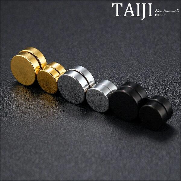 磁鐵耳環‧質感白鋼圓形磁鐵耳環‧三色【NXGE348】-TAIJI-★