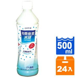 可爾必思 水語 乳酸菌飲料 500ml (24入)/箱