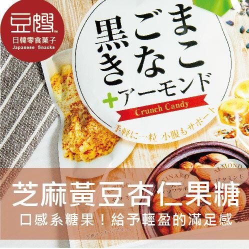 【豆嫂】日本糖果 芝麻黃豆杏仁果糖★1月限定全店宅配699免運
