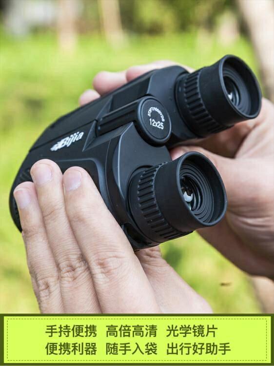 手機望遠鏡 高倍高清微光夜視非紅外 演唱會雙筒望眼鏡