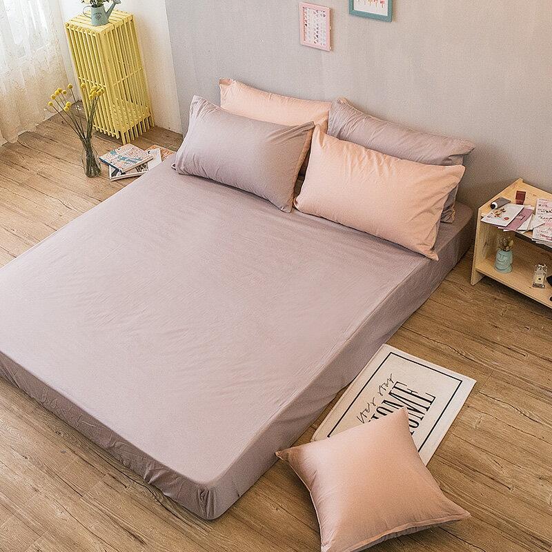 床包  /  雙人特大-100%精梳棉【撞色系列-可可粉】含兩件枕套 經典素色 台灣製 戀家小舖 2