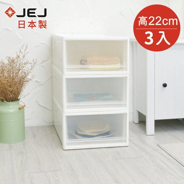 【nicegoods】日本製JEJ多功能單層抽屜收納箱(中)-單層32L-3入(堆疊整理箱塑膠衣物)