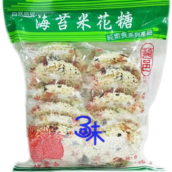 (台灣) 自然感覺 海苔米花糖-海苔口味 (華邑 圓米香 ) 1包 500 公克 特價 108 元 【 4710753001013 】