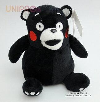 【UNIPRO】日本 熊本熊 KUMAMON 16公分 坐姿 絨毛玩偶 娃娃 吸盤吊飾 禮物