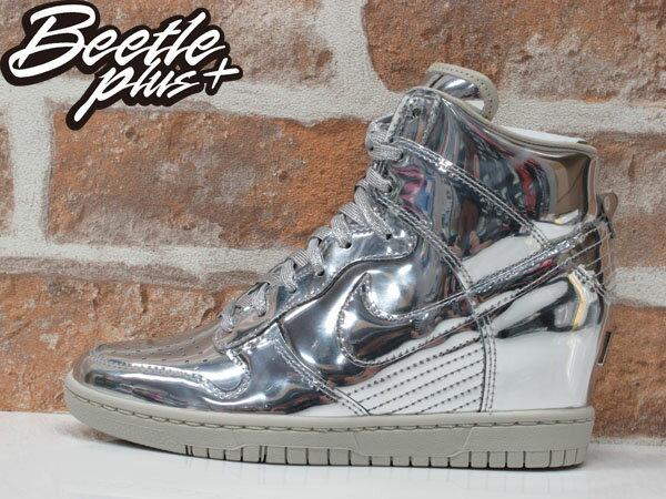 BEETLE WMNS NIKE DUNK SKY HI SP LIQUID SLIVER 限量 銀 化學AG 內增高 女鞋 639233-009 0