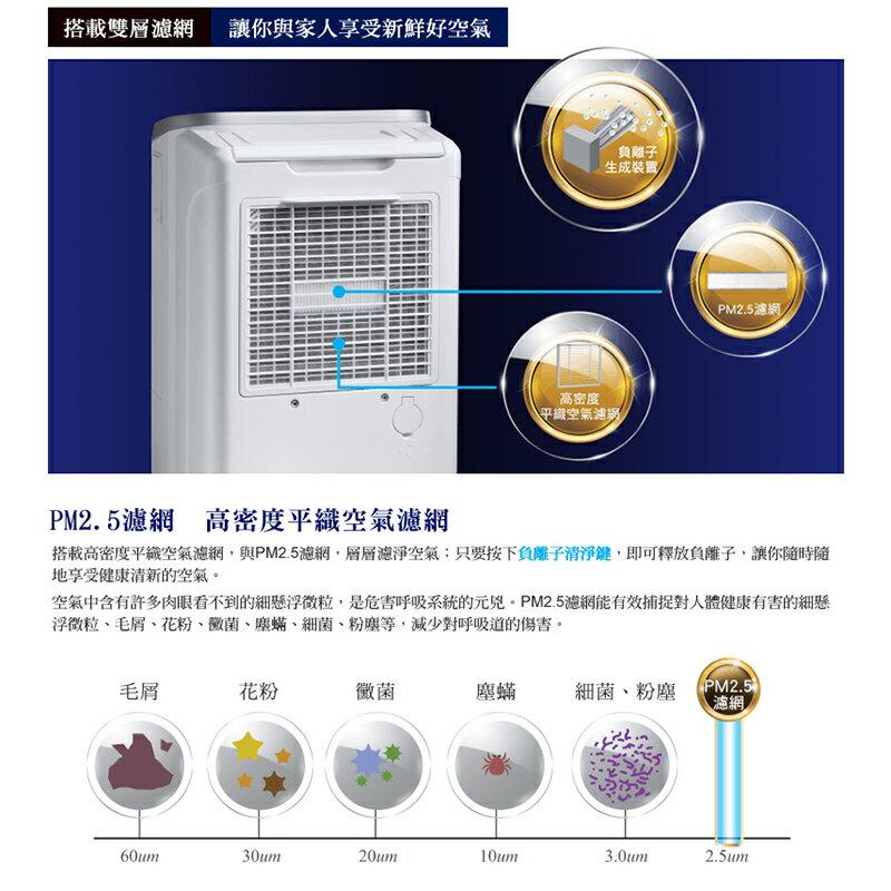 HITACHI 日立 10L【RD-200HG / HS】負離子清淨除濕機 一級能效 三年保固 PM2.5 台灣現貨 8