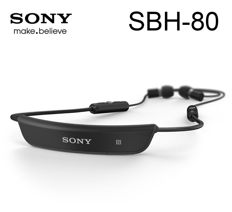 【拆封新品】SONY  SBH-80 / SBH80 (黑色) 原廠頸掛式立體聲藍芽耳機