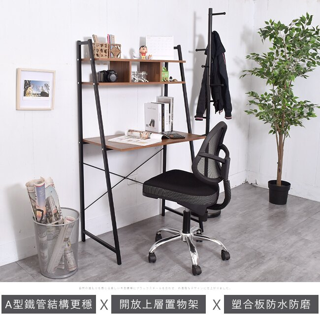 電腦桌 / 書桌 / 工作桌 雙層收納格書桌【B07083】台灣製造 凱堡家居 3