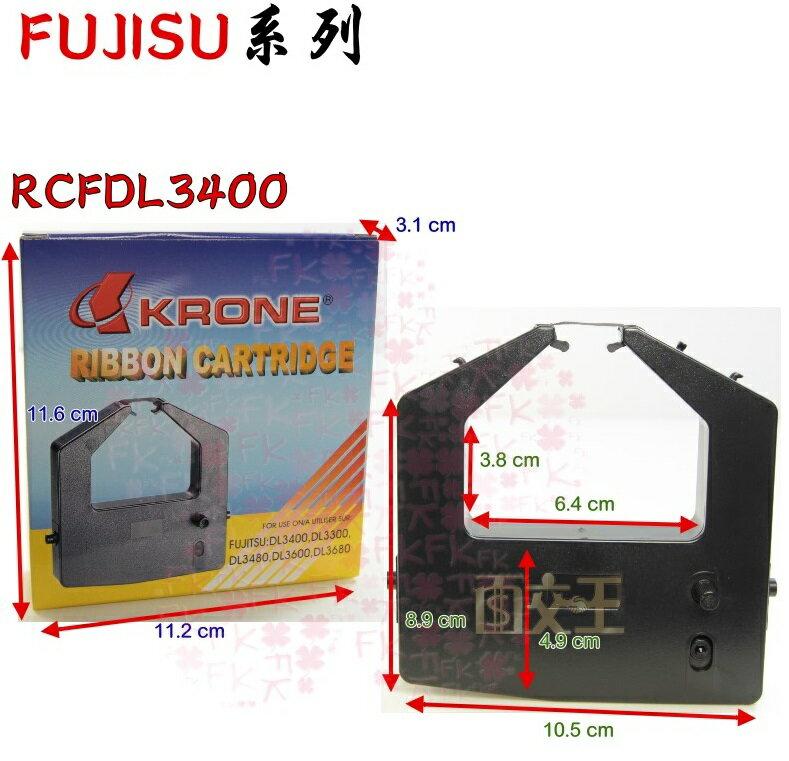 【尋寶趣】Krone 立光 EPSON LQ2550 2入 點陣式印表機 色帶 KR-RCELQ2550 4