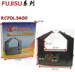 【尋寶趣】Krone 立光 EPSON LQ310 點陣式印表機色帶 適用LQ310 KR-RCELQ310