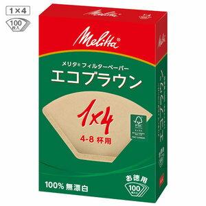 MELITTA 1x4 無漂白濾紙/扇形濾紙/104濾紙/美式咖啡機濾紙